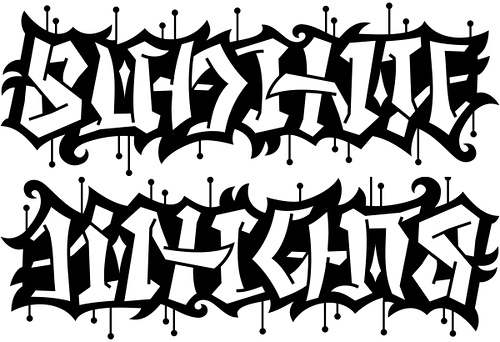 Beautiful Disaster Ambigram Tattoo Design