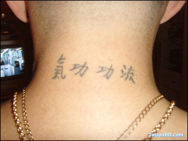 Chinese Letters Back Neck Tattoos