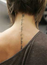 Chinese Letters Tattoo Design On Neck Back