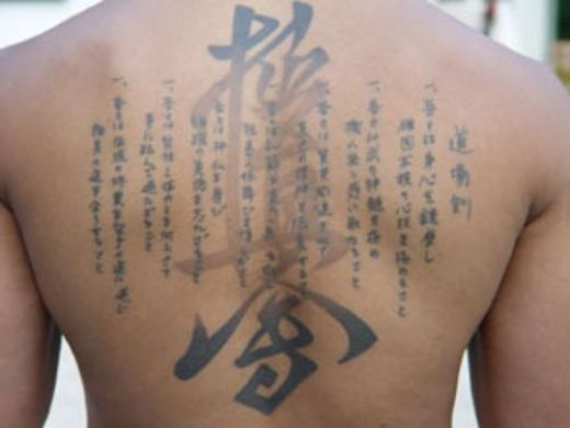 Chinese Symbols Live Laugh Love Tattoo Designs On Back Photo 4