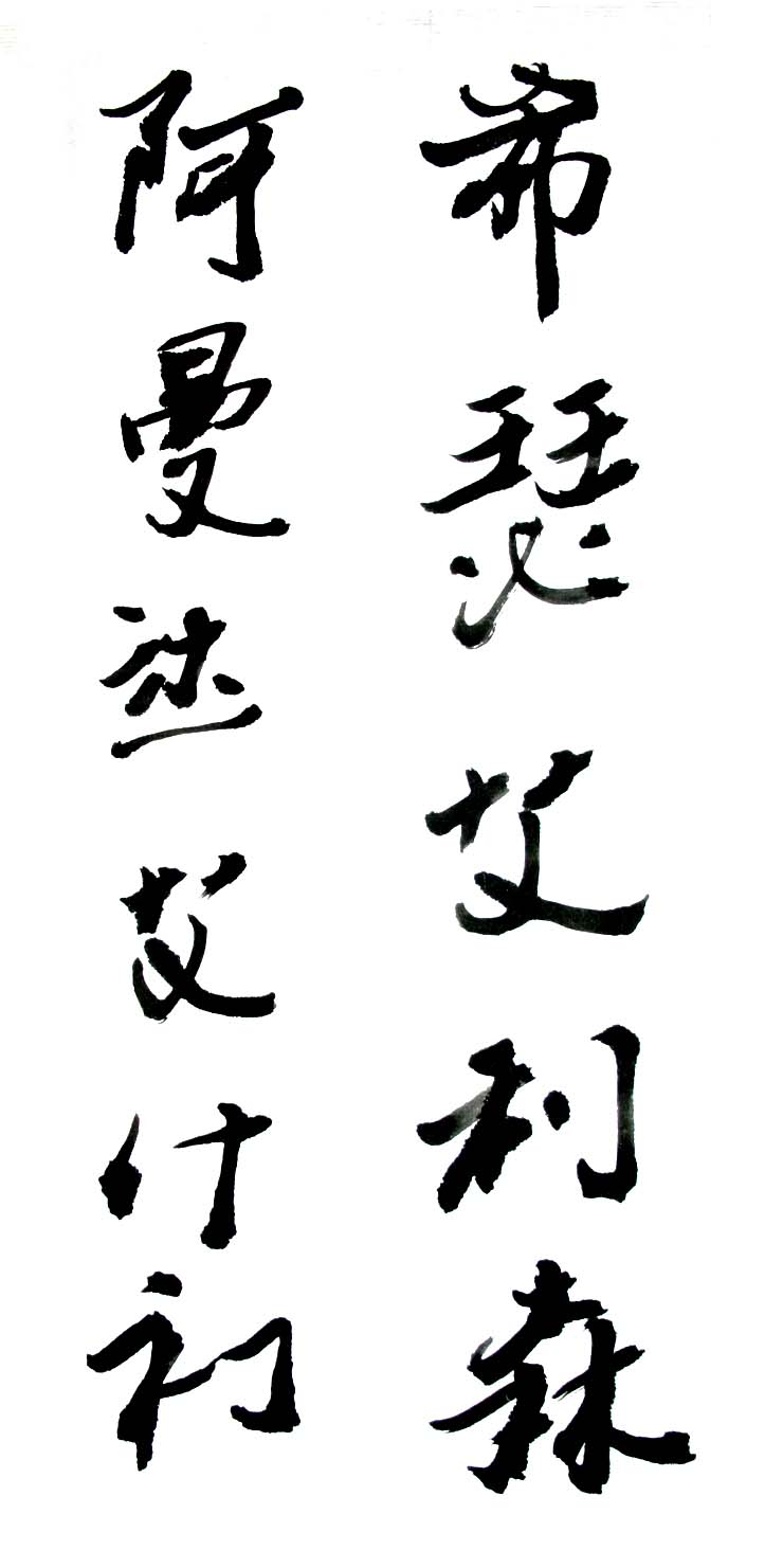 Chinese writing tattoo design in 2017 real photo pictures chinese writing tattoo design in 2018 biocorpaavc