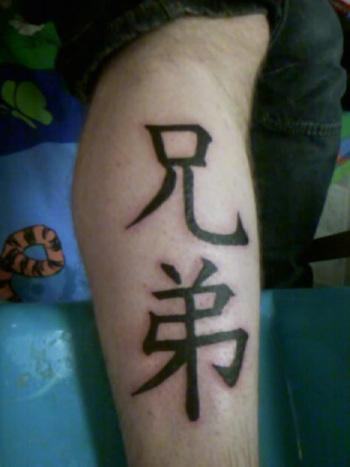 Fresh Japanese Kanji Symbol Tattoos Set