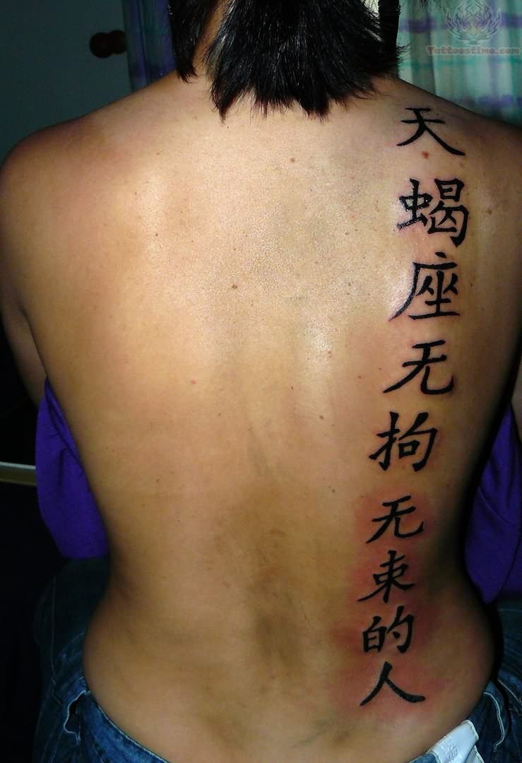 Girl with a buddhist symbol tattoo on biceps photo 4 2017 real other photos to girl with a buddhist symbol tattoo on biceps biocorpaavc Images