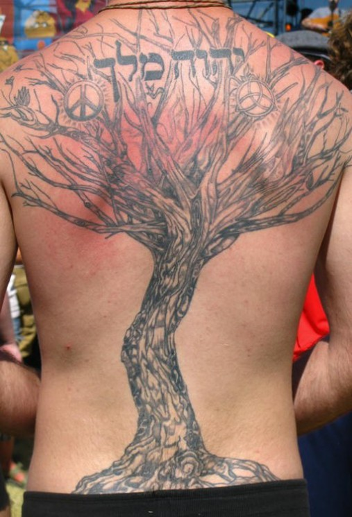 Hebrew Word And Tree Tattoos On Back