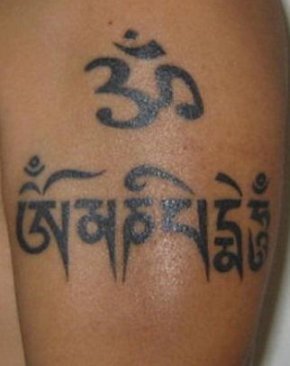 Medicine Buddhist Mantra Tattoo