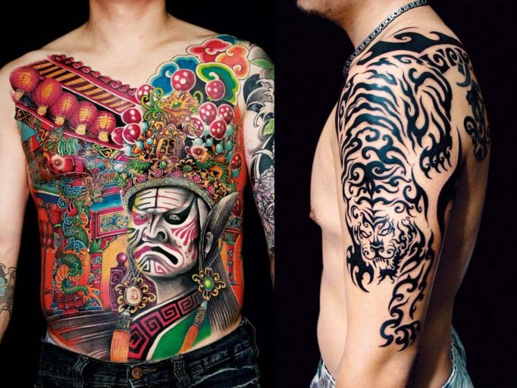 Modern Styles Traditional Tattoos