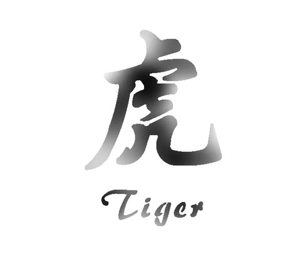Tiger Symbol Chinese 5045748 Goinggreenforufo