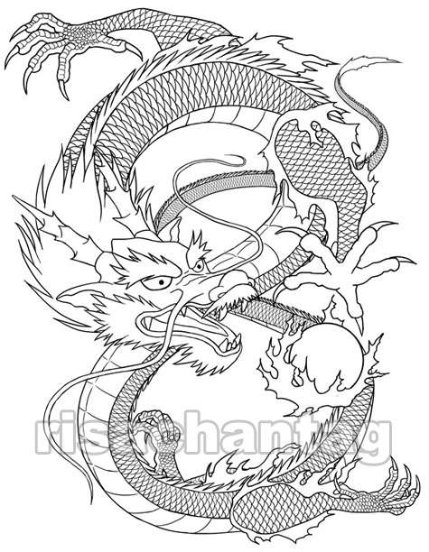 Red Dragon Mask Tattoo Design