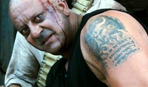 Sanjay Dutt Showing Chest Tattoo Design