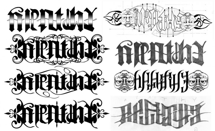 Strength Arm Ambigram Tattoo Design