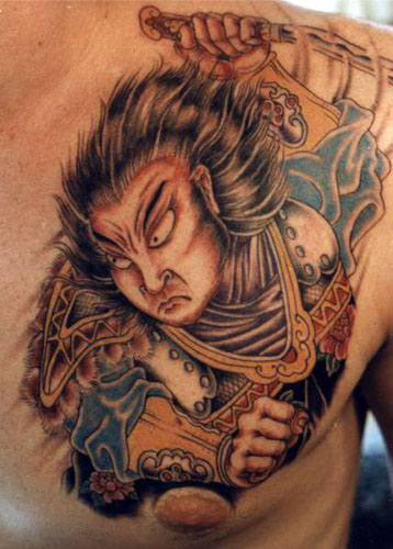 Traditional Japanese  Tattoo Designs For Men