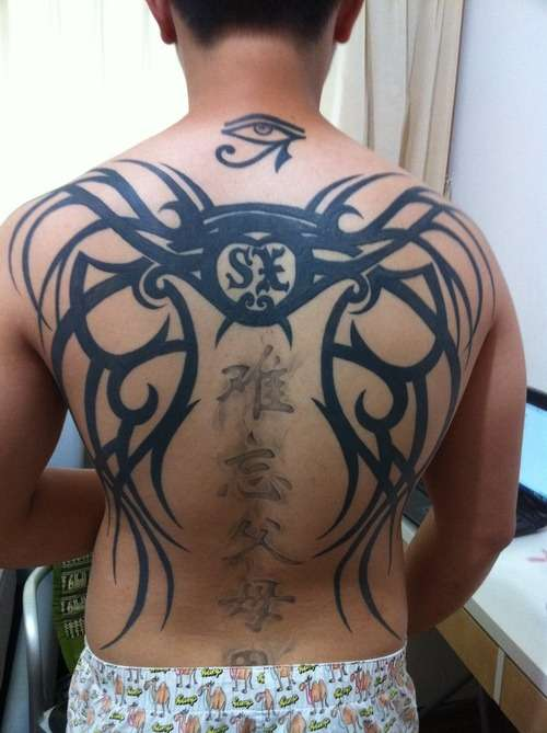 Tribal Wings With Chinese Words n Eye Of Horus Tattoo On Back