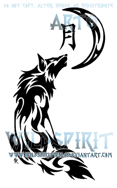 Tribal Wolf Howl At Moon Tattoo Designs