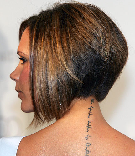 Victoria Beckham New Hair Style And Back Neck Tattoo