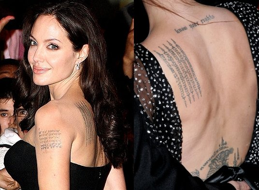 Angelina Jolie Celebrity Tattoo photo - 1