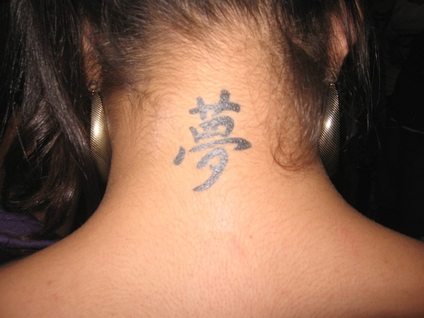 Black Chinese Character Neck Tattoo photo - 1