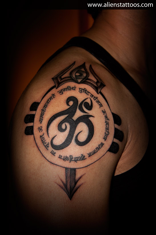 Om Trishul Tattoo Design photo - 1
